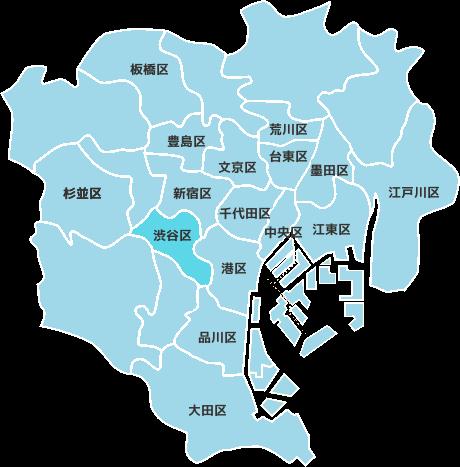 shibuyaku